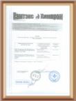 "<p class=""rtecenter"">Камтекс-<br>Химпром</p>"