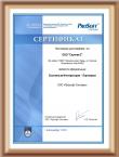 """<p class=""""rtecenter"""">Сертификат<br />официального<br />представителя<br />Прософт-Системы</p>"""