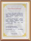 "<p class=""rtecenter"">ОАО ""РусГидро""<br />Камская ГЭС</p>"
