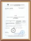 """<p class=""""rtecenter"""">ТГК-9 Закамская<br />ТЭЦ-5</p>"""